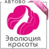"Магазин ""Эволюция красоты"" (т/ц Виадук)"