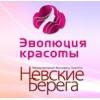 Невские берега, февраль 2014