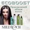 Ecoboost (прикорневой объем)