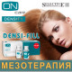 Мезотерапия для волос Densi-fill (Selective Professional)