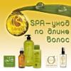 SPA-уход для пористых волос