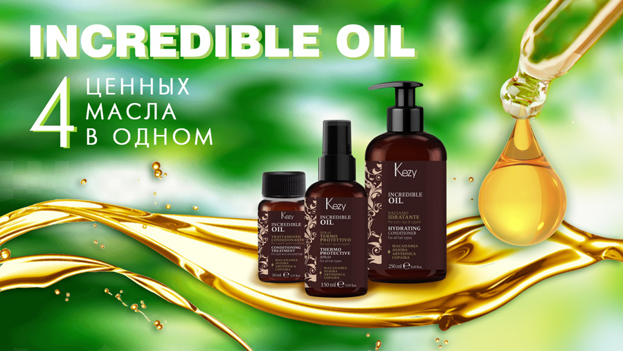 Incredible Oil (Kezy)